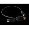 Антенна комнатная «Mini Digital-USB»