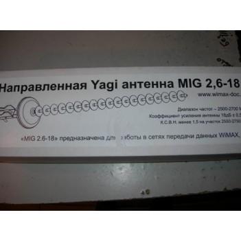 Антенна 4G YotaWiMAX Panel MIMO 2,6-14N (14dB)