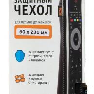 Чехол для пульта WiMAX 50*230