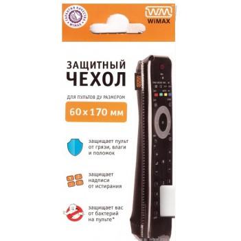 Чехол для пульта WiMAX 60*170