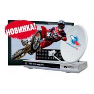 Комплект Триколор GS U210 Full HD антенна 0,55