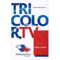 Карта доступа Триколор ТВ Full HD супер старт