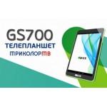 Планшет GS700 (Триколор ТВ)