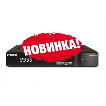 Спутниковый ресивер Openbox AS 4K CI PRO